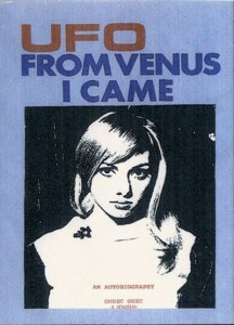Omnec Onec UFO - From Venus I Came