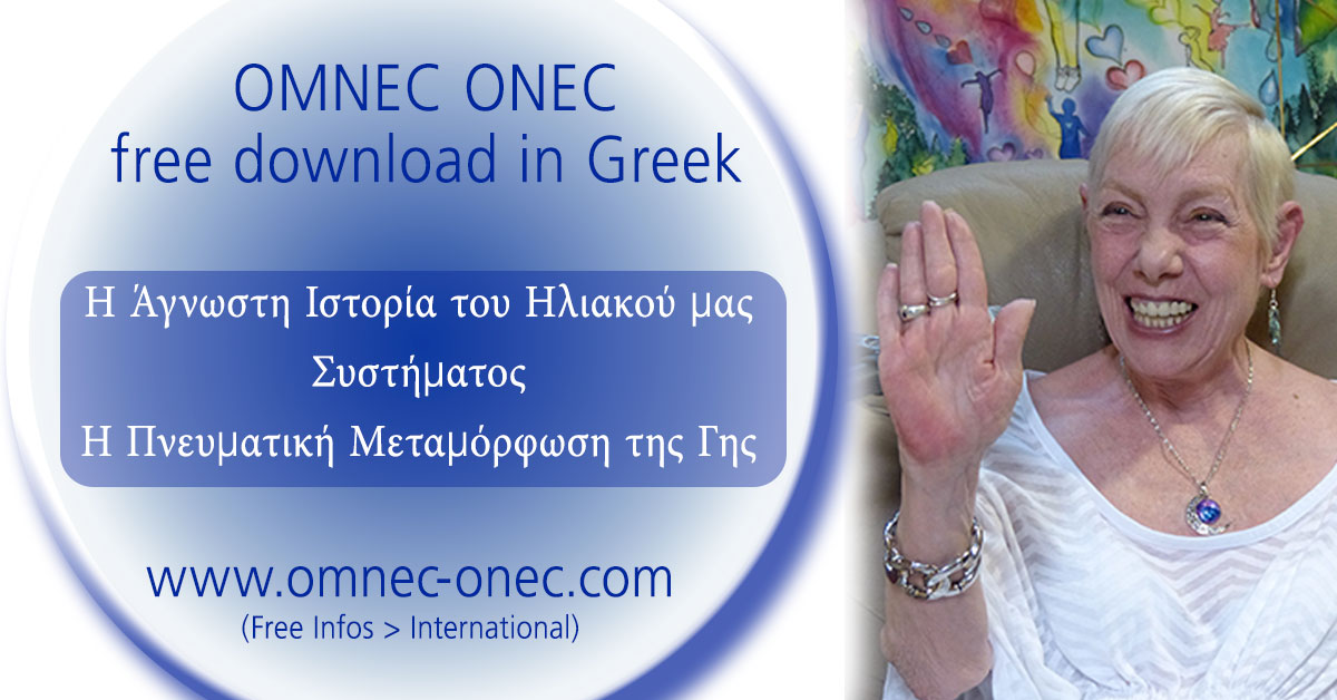 "Greek: ""The Unknown History of our Solar System and the Spiritual Transformation of the Earth"""