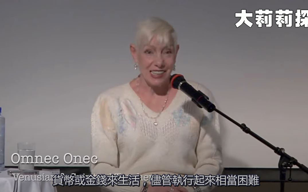 Chinese Video about Omnec Onec